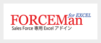 FORCEMan for EXCEL
